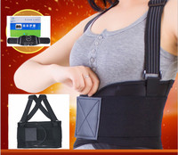 Ebay China Website Orthopedic Magnetic Spinal Air Traction Belt ...