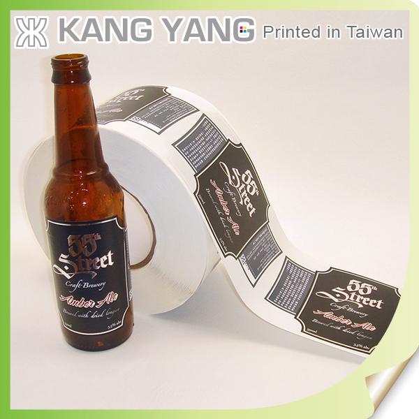 how to get labels off beer bottles intact