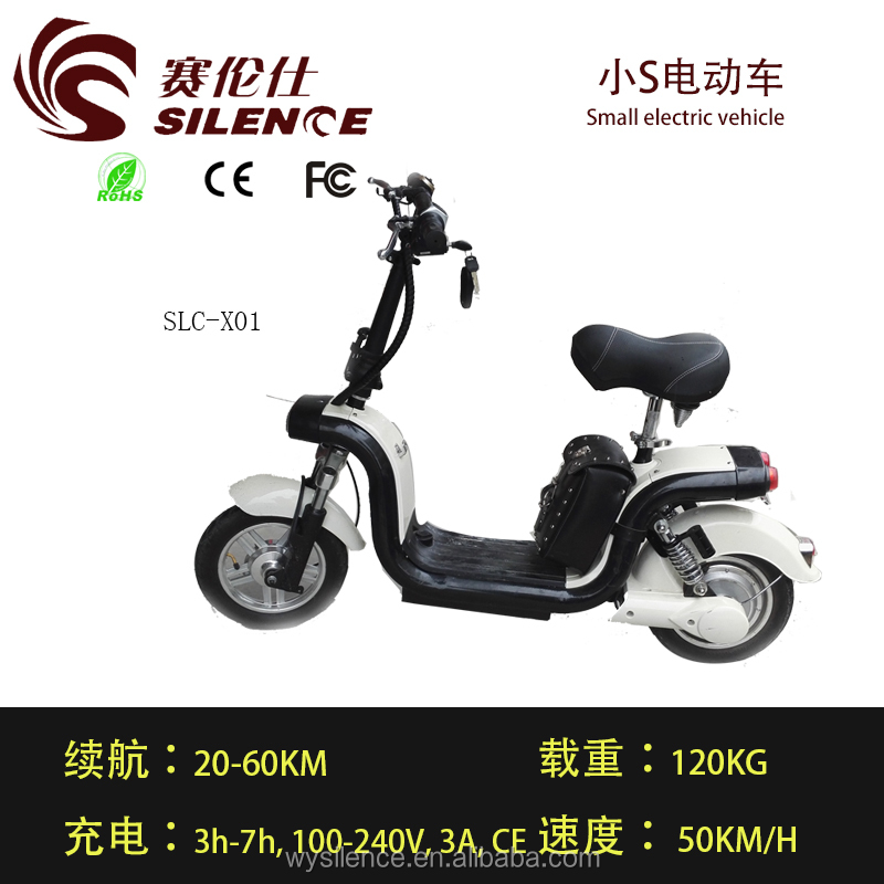 Newest fashion foldable adult electric mobility scooter motorcycle 48V, 350W 12inch tire lithium battery Citycoco