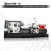 Conventional Horizontal Lathe machine price