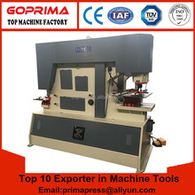 Cheap price ironworker machine for thresher frame body, trailer car bucket parts processing