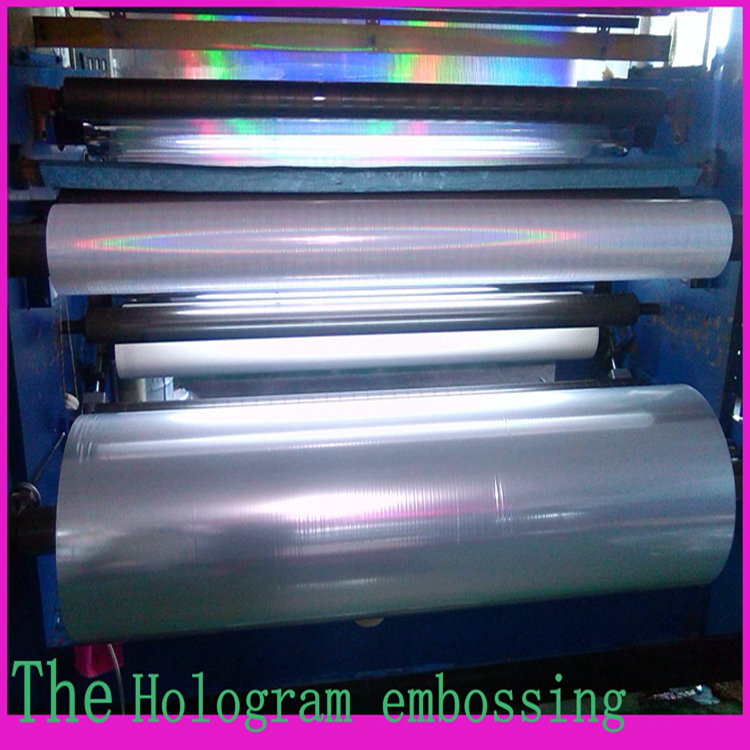 Thermal & dry laserHolographic metallized lamination roll film for packing