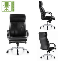 Top quality high back computer desk faux leather executive office chair
