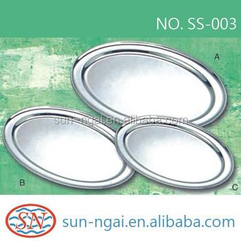Lowest Price Stylish Plain Design Metal Iron Chrome Plate Oval ...