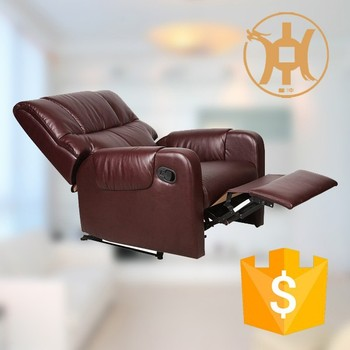 HC H002 Multi Position Reclining Tv Chair With Double Seats