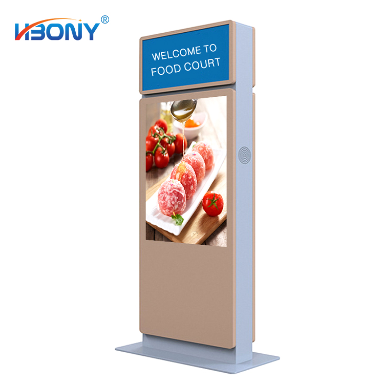Unique full-sealed enclosure outdoor stand digital signage media player