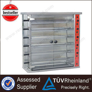 Industrial Electric K070 15/30 Chickens Vertical Bbq My rotisserie