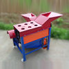 cheap multi-function corn sheller and thresher price