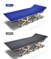 Outdoor portable Camping bed Folding Single Bed travelling camp cot