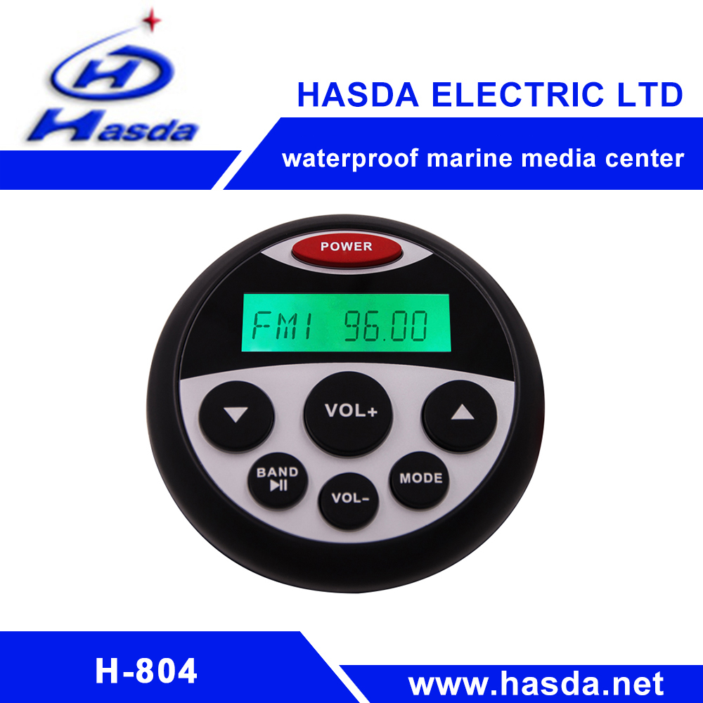 small size waterproof Stereo MP3 player for boat,marine and yacht