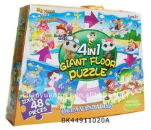Smart 48 unids 4 en 1 giant floor puzzle BK44911020A