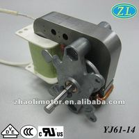 120V 60hz 2500-3000rpm Single Phase Motor YJ61-14: motor specifications for fan heater, oven, microwave oven, humidifier