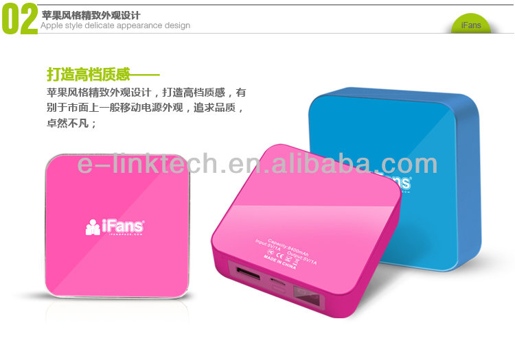 Wireless phone charger 8400mah power bank, travel charger power