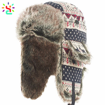 Unisex Ushanka russian military ushanka hat with faux fur winter hats  classic aviator bomber hunting cap 0c82515d0ae8