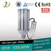 2015 new product q light high power led AC85-265v lighted christmas villages IP64 80w led corn lamp