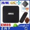 4K XBMC KODI Bluetooth 4.0 Amlogic S812 M8S google tv box