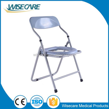 Disabled Elderly Equipment Steel Portable Toilet Seat Old Peope ...