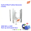 /product-detail/vertical-axis-wind-turbine-generator-vawt-e-series-3000w-96v-or-120v-light-and-portable-wind-generator-strong-and-quiet-60324830647.html