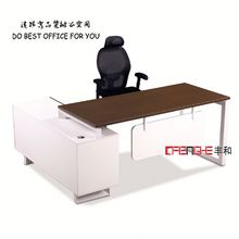 office table office furniture description