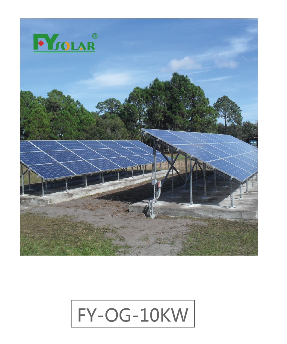 manufacturers solar systems 2000w for home use customized solutions solar panel system for home