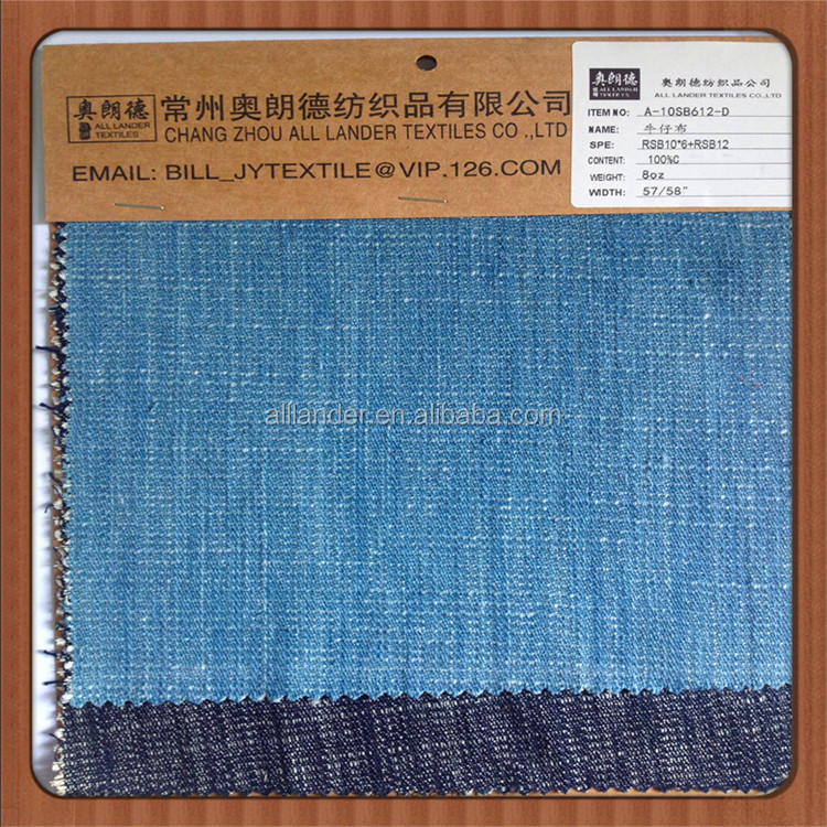 changzhou manufacturer 8oz indigo blue cotton denim fabric textile