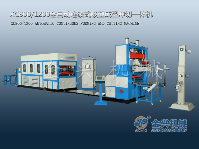 Vacuum Forming & Cutting Machine for all kinds of plastic products