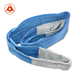 Double Ply Flat Eye Polyester Lifting Webbing Sling Safety Factor 5:1 6:1 7:1