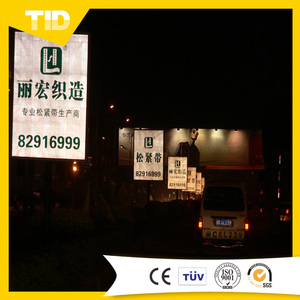 Free sample provided reflective flex banner boad banner advertising sheeting film