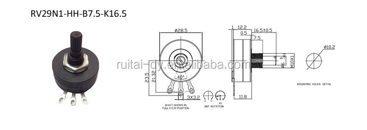 Factory Provide Directly B502 Potentiometer
