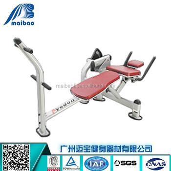 max exercise machine price