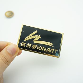 Durable 3m adhesive metal logo custom embossed sticker