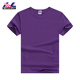 Wholesale custom made colorful popular Custom Logo t shirts