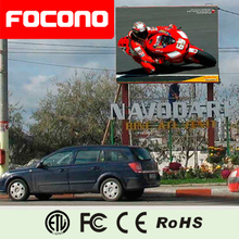 outdoor advertising led display screen prices digital price display board thin led display screen video