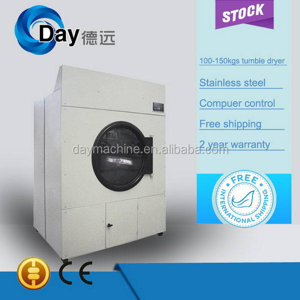 Contemporary best sell b rated vented tumble dryer