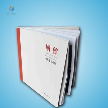 Libro Para Colorear/dibujo/pintura Impresión De Libros - Buy Product ...