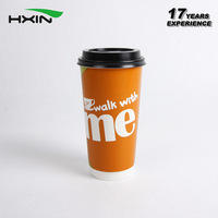 double wall espresso cup, paper coffee cups with logo,coffee paper cup
