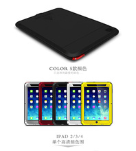2017 Love Mei High Quality POWERFUL for IPAD 2/3/4 shockproof Cover Protective Mobile Phone case