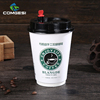 Insulated eco-friendly customized logo disposable single wall cups with lids disposable