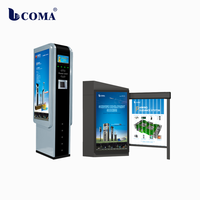 Parking lot vehicle equipment automatic card dispenser system