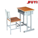 JUYI cheap student table chair set classroom table chair set JY-S121