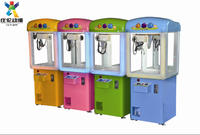 children playground equipment coin operated games capsule toy vending machine