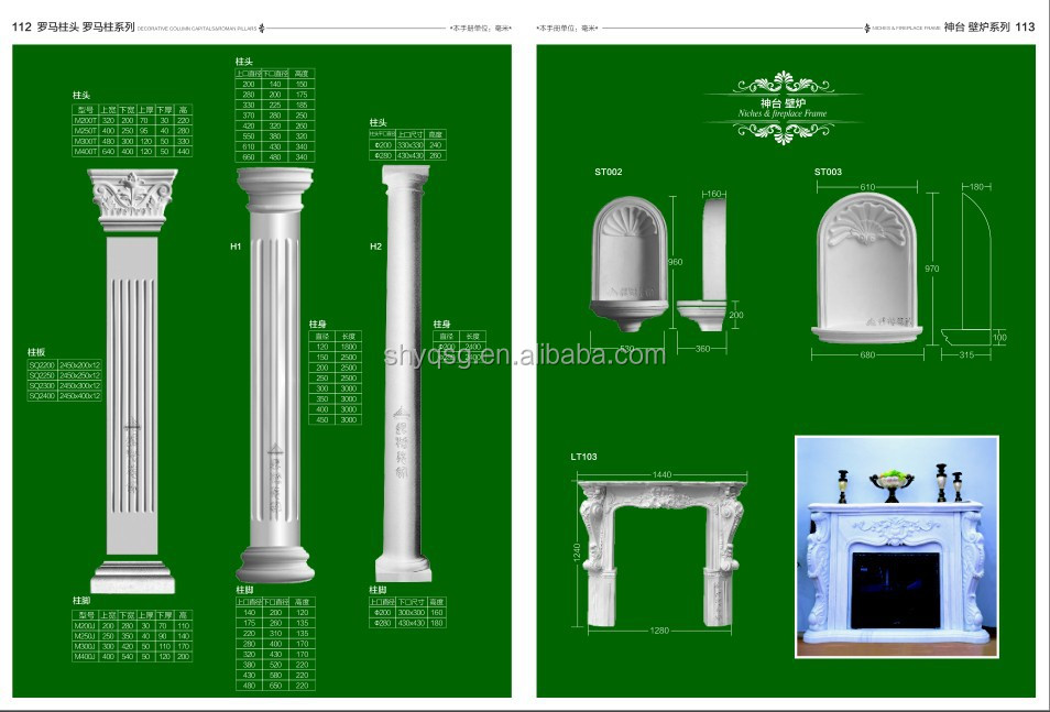 House inside outside decor gypsum plaster grc concrete for Where to buy columns for house