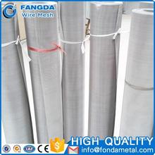 Newest factory multi-functiona custom Alkali resistance metal mesh screen