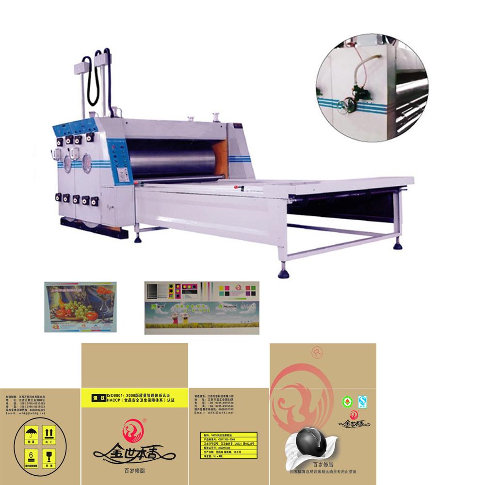 Small Cosmetic Box Making Corrugated Cardboard Printing Slotting Machines -  Buy Corrugated Cardboar Printing Slotting Machines,Printing And