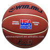 #7 basketballs official size and weight basketball ball made in China, Professional match training balls PU/Rubber material