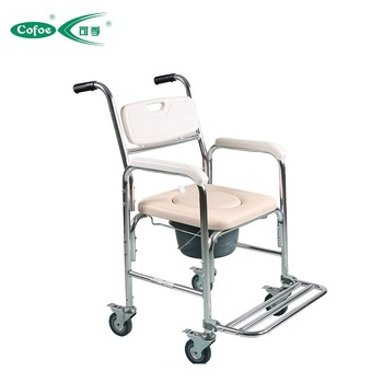 Hot selling Aluminum Folding Toilet Commode Chair