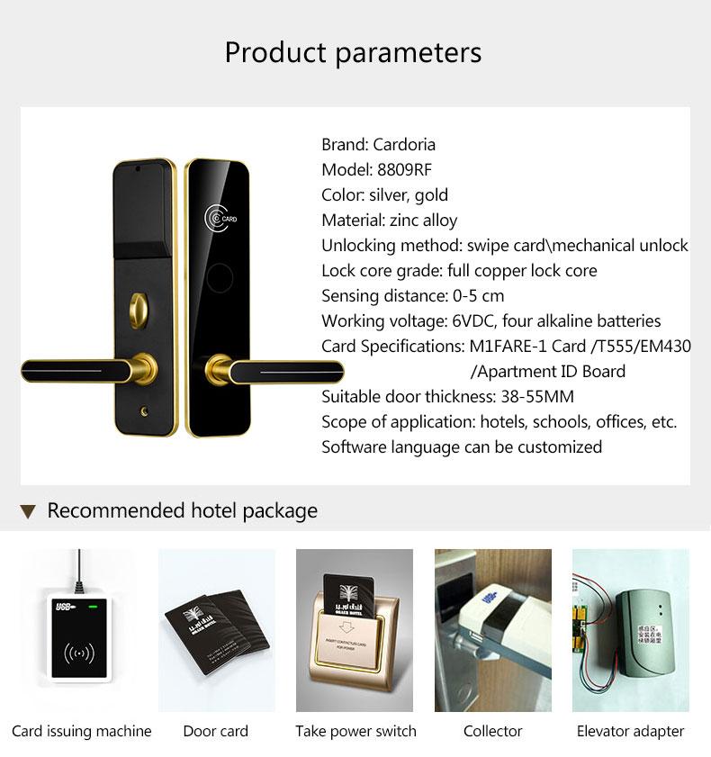 2021 new digital electronic smart electric RF card door lock for hotels smart lock