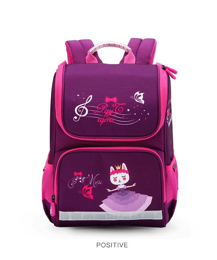 UEK Princess Kids School bag