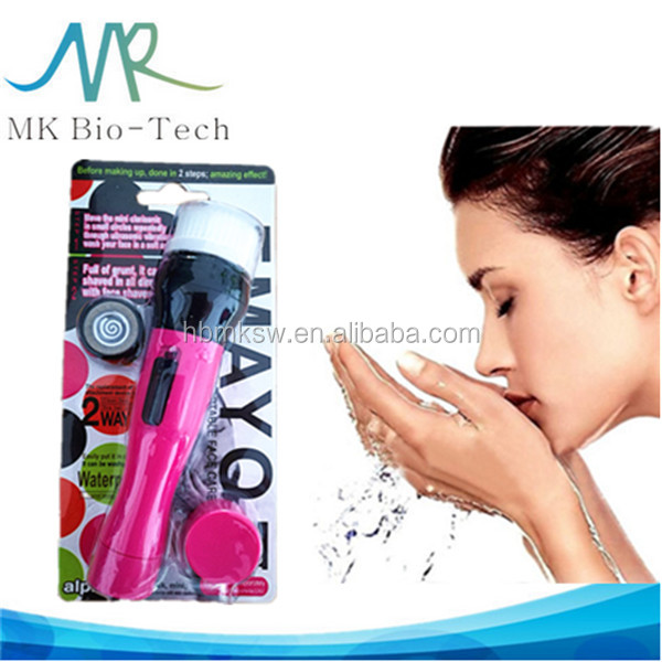 2 in 1 Electric facial pore cleanser brush as seen on TV