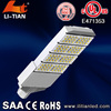 Good price high power integrated solar led street lights 200w ul cul iso